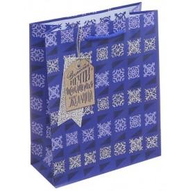 """Подарочный пакет """"Волшебной мечты"""" - 23 х 27 см."""